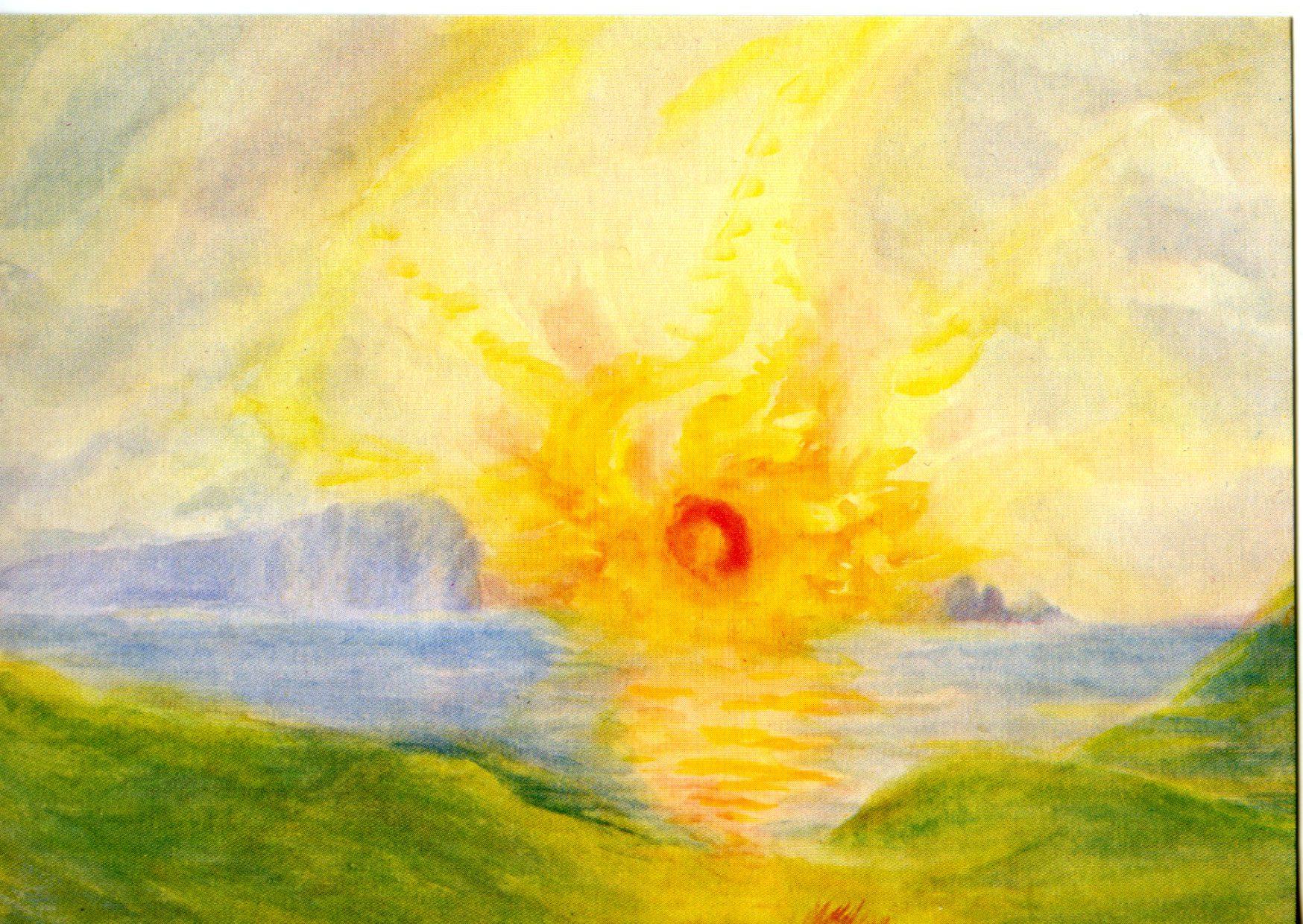 Kunstkarte No 0292