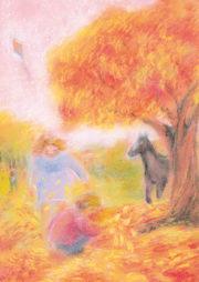 Kunstkarte No 5537